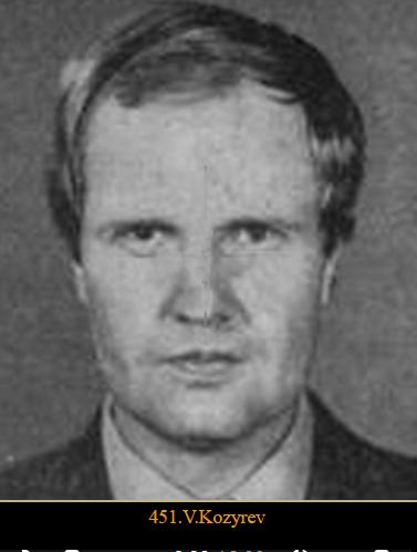 Kozirev