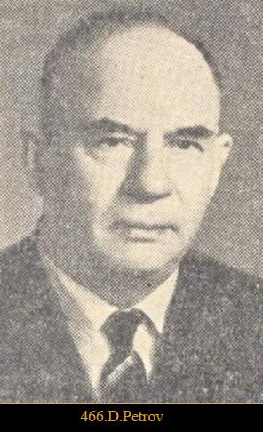 Petrov d