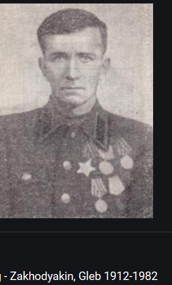 Zakhodyakin
